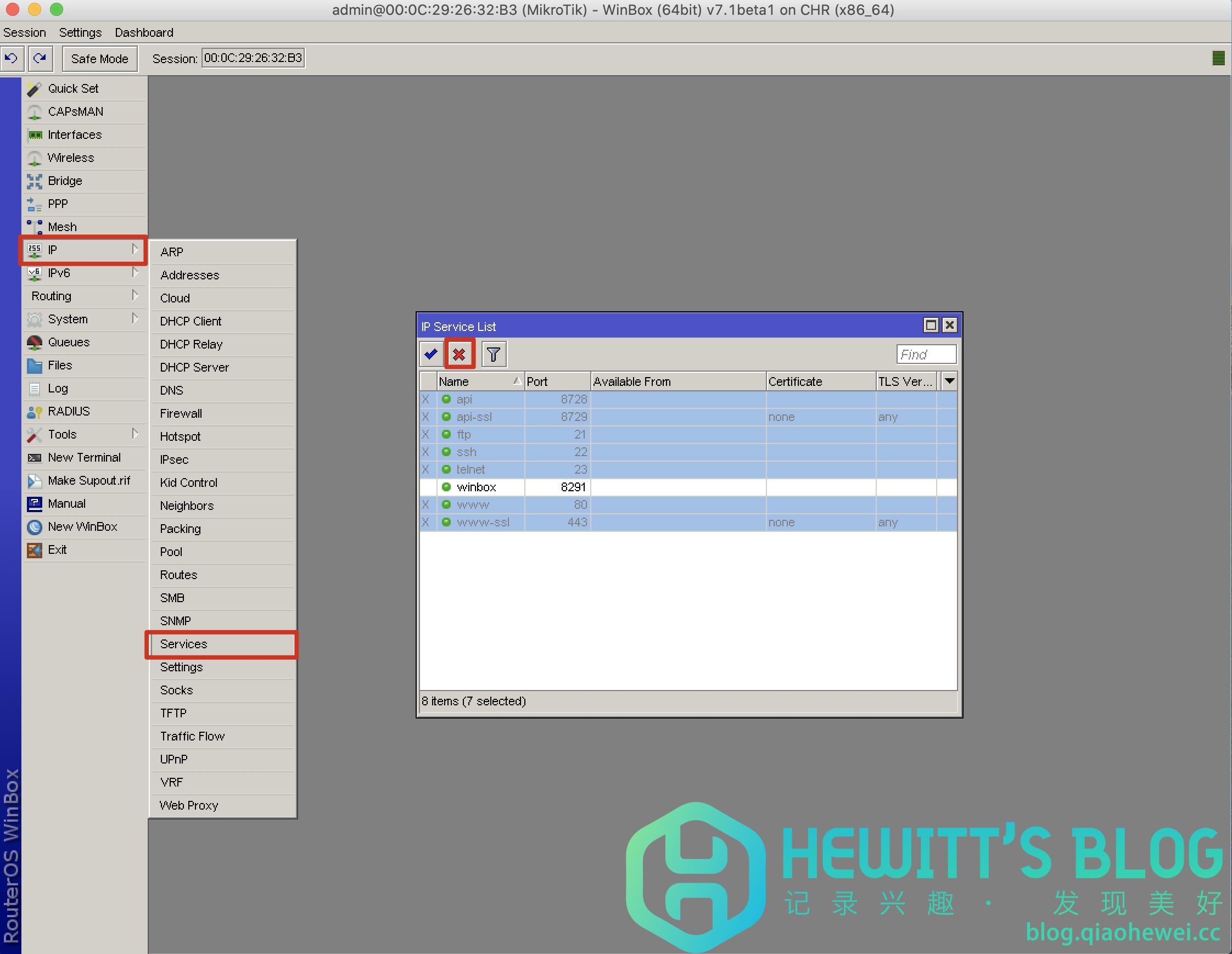 RouterOS(ROS)软路由安全性配置指南插图(3)