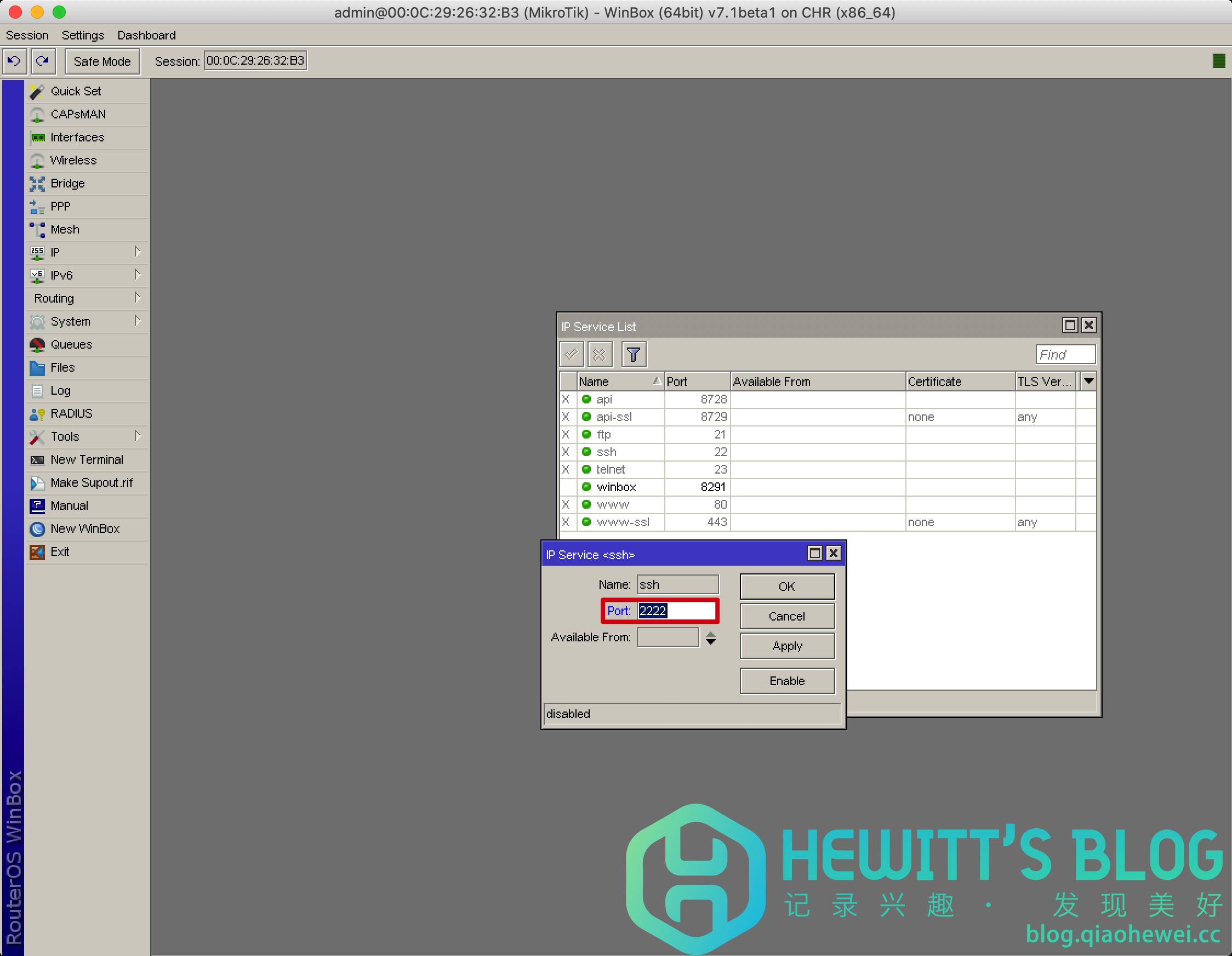 RouterOS(ROS)软路由安全性配置指南插图(5)