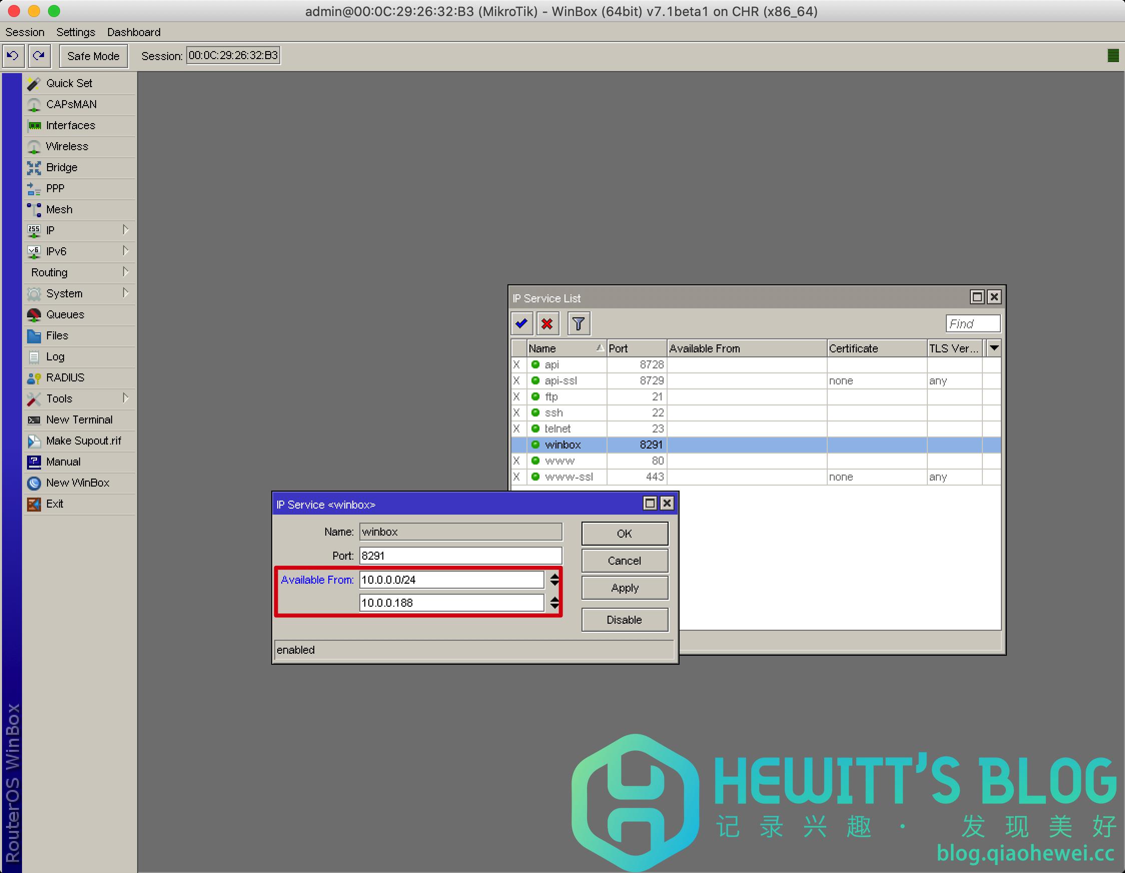 RouterOS(ROS)软路由安全性配置指南插图(7)