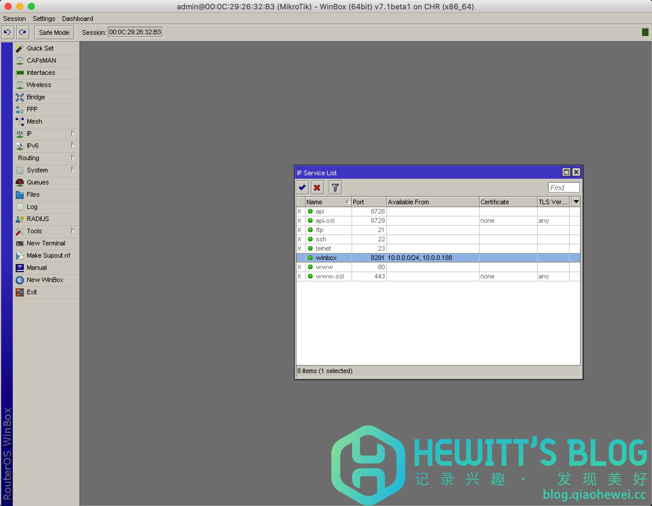 RouterOS(ROS)软路由安全性配置指南插图(9)