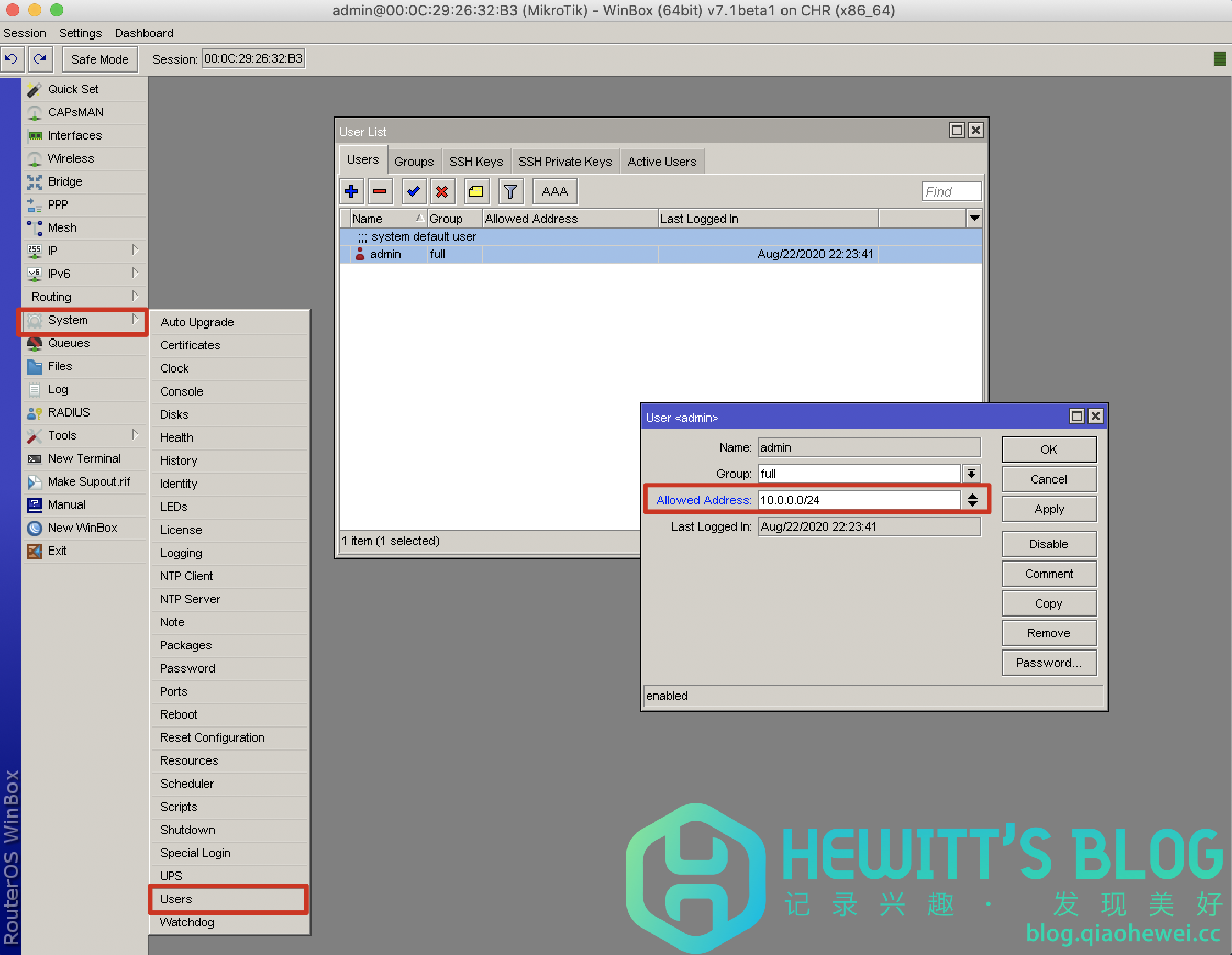 RouterOS(ROS)软路由安全性配置指南插图(13)