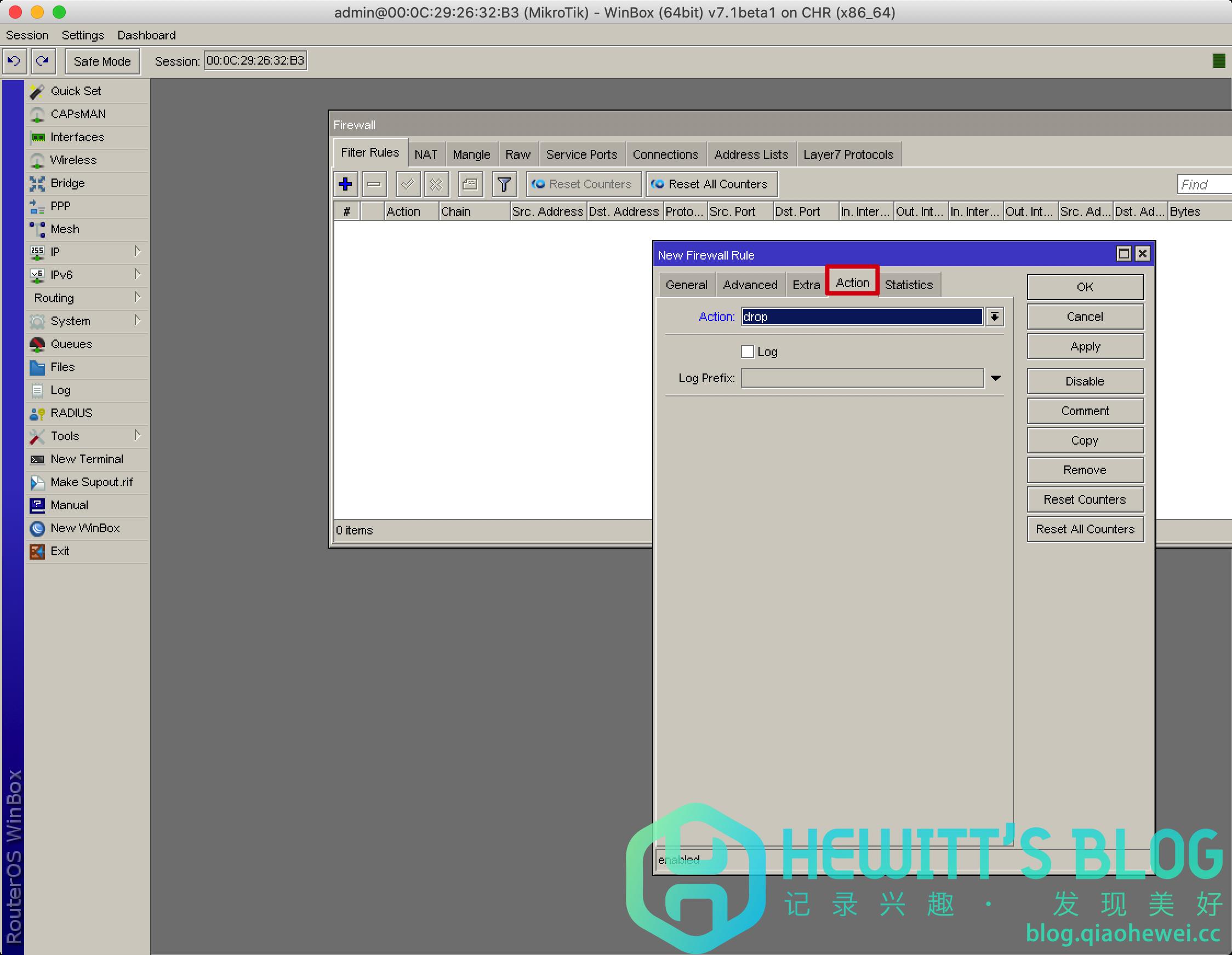 RouterOS(ROS)软路由安全性配置指南插图(17)
