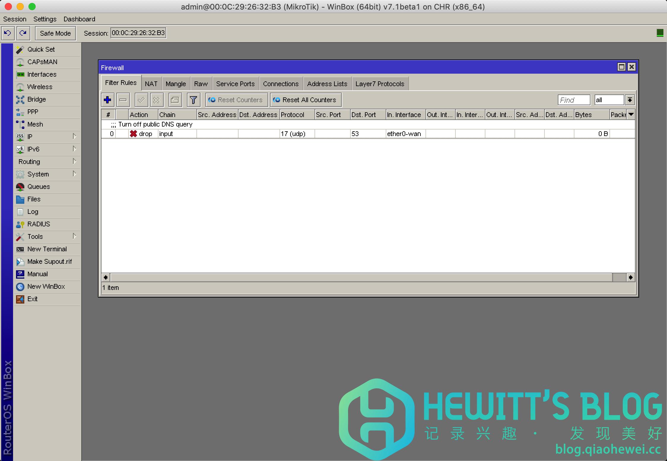 RouterOS(ROS)软路由安全性配置指南插图(19)