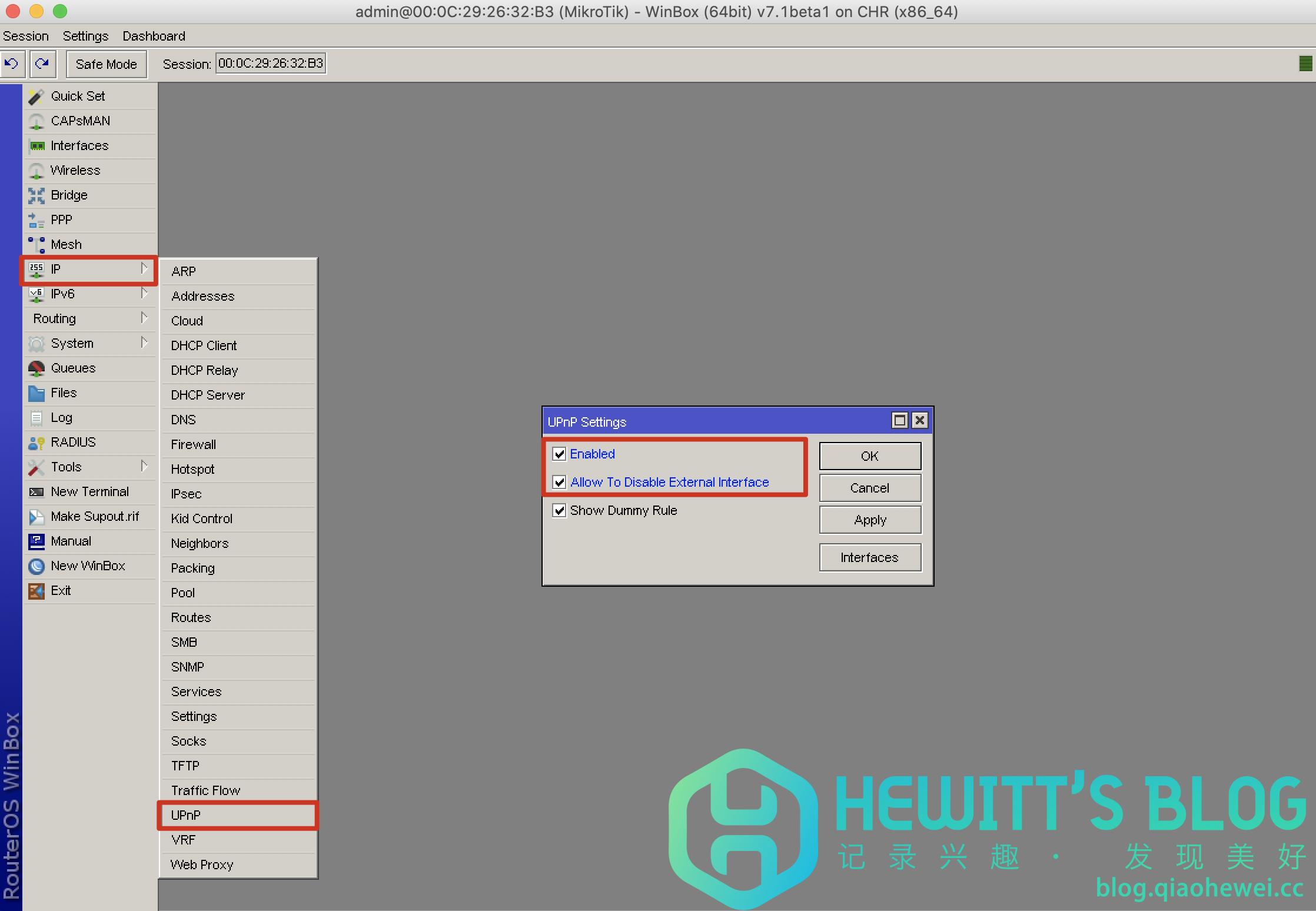 RouterOS(ROS)软路由开启UPNP设置插图1