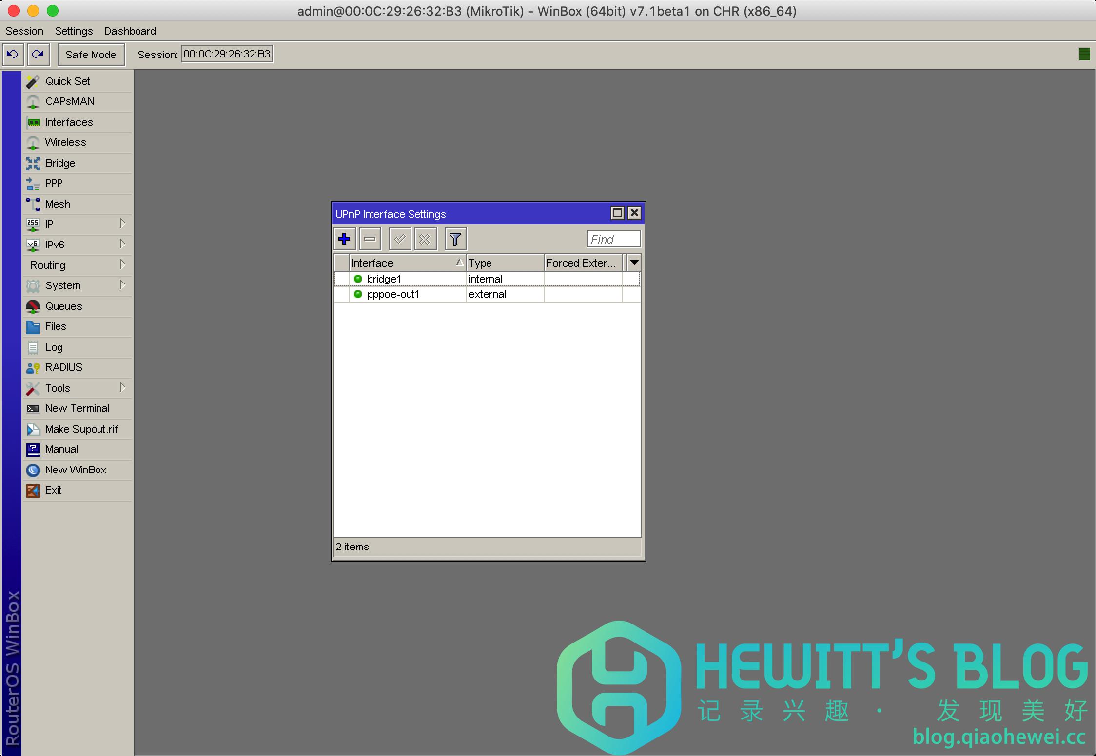 RouterOS(ROS)软路由开启UPNP设置插图5
