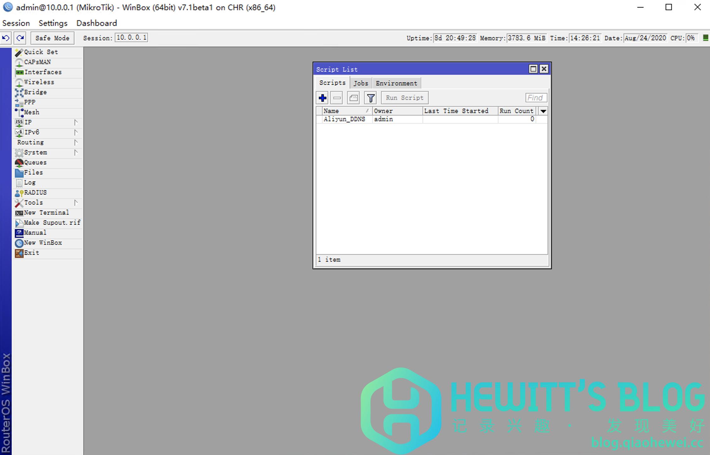 RouterOS(ROS)软路由阿里云动态域名解析Aliyun DDNS插图21