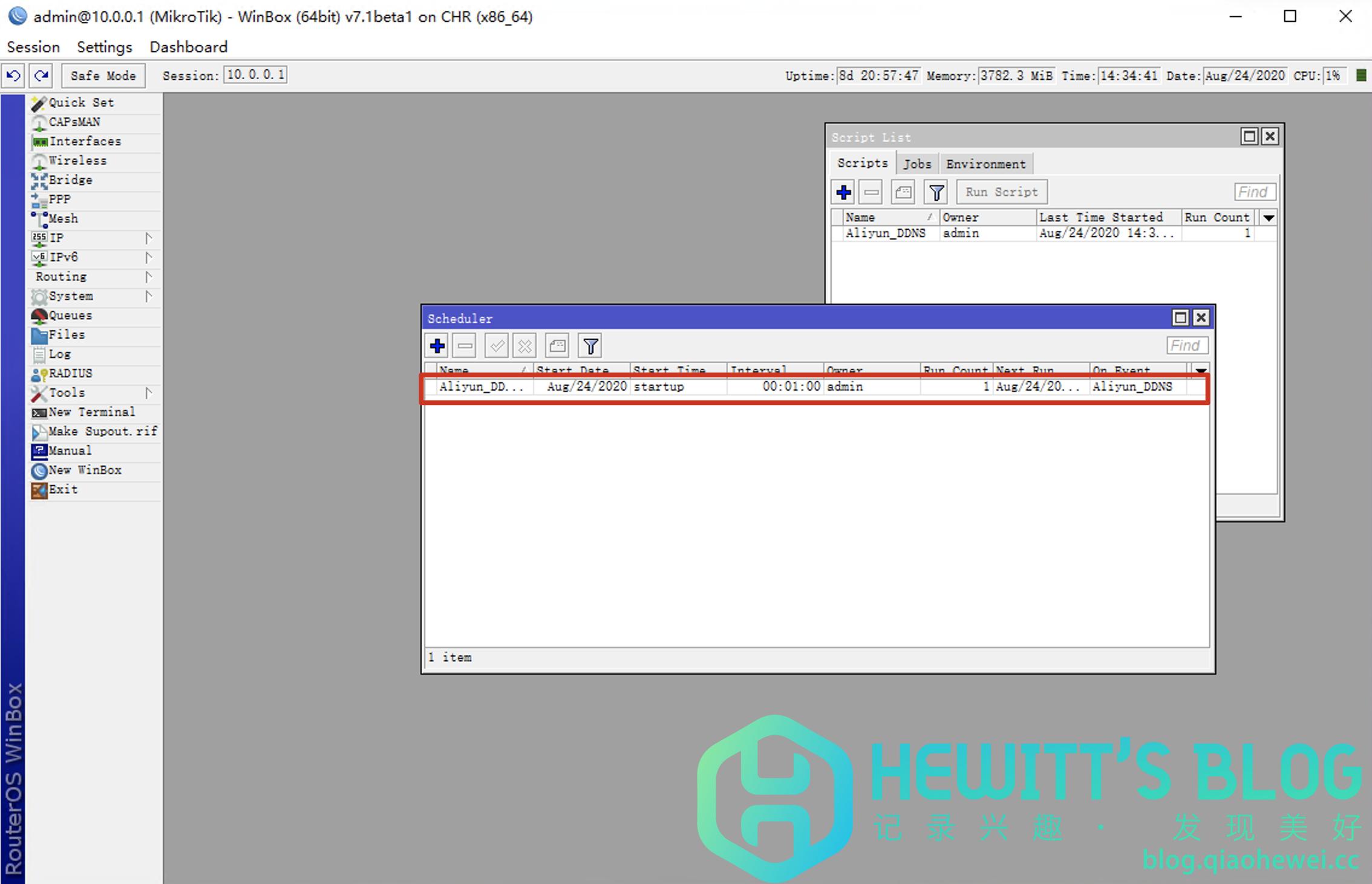 RouterOS(ROS)软路由阿里云动态域名解析Aliyun DDNS插图27