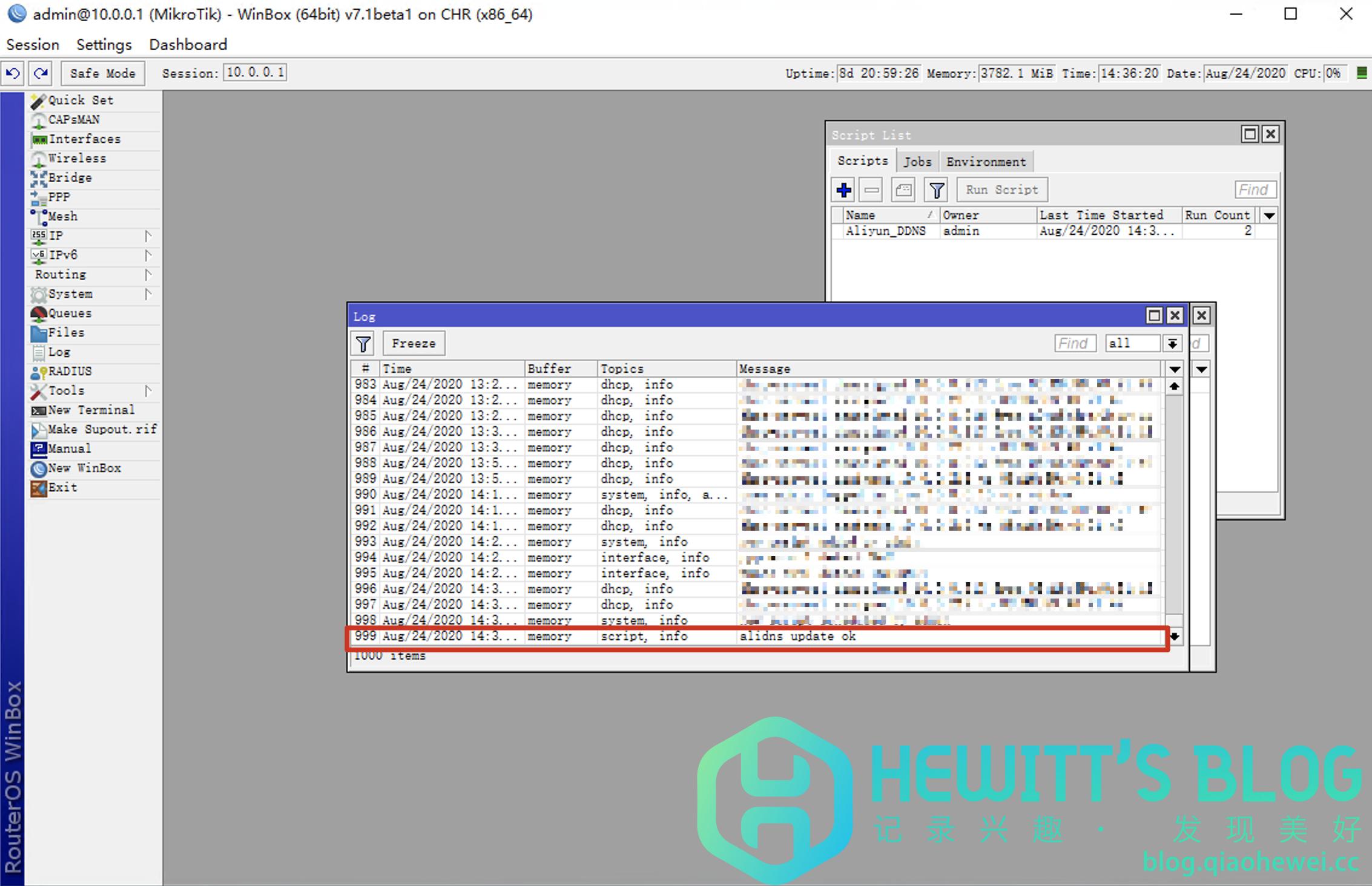 RouterOS(ROS)软路由阿里云动态域名解析Aliyun DDNS插图29