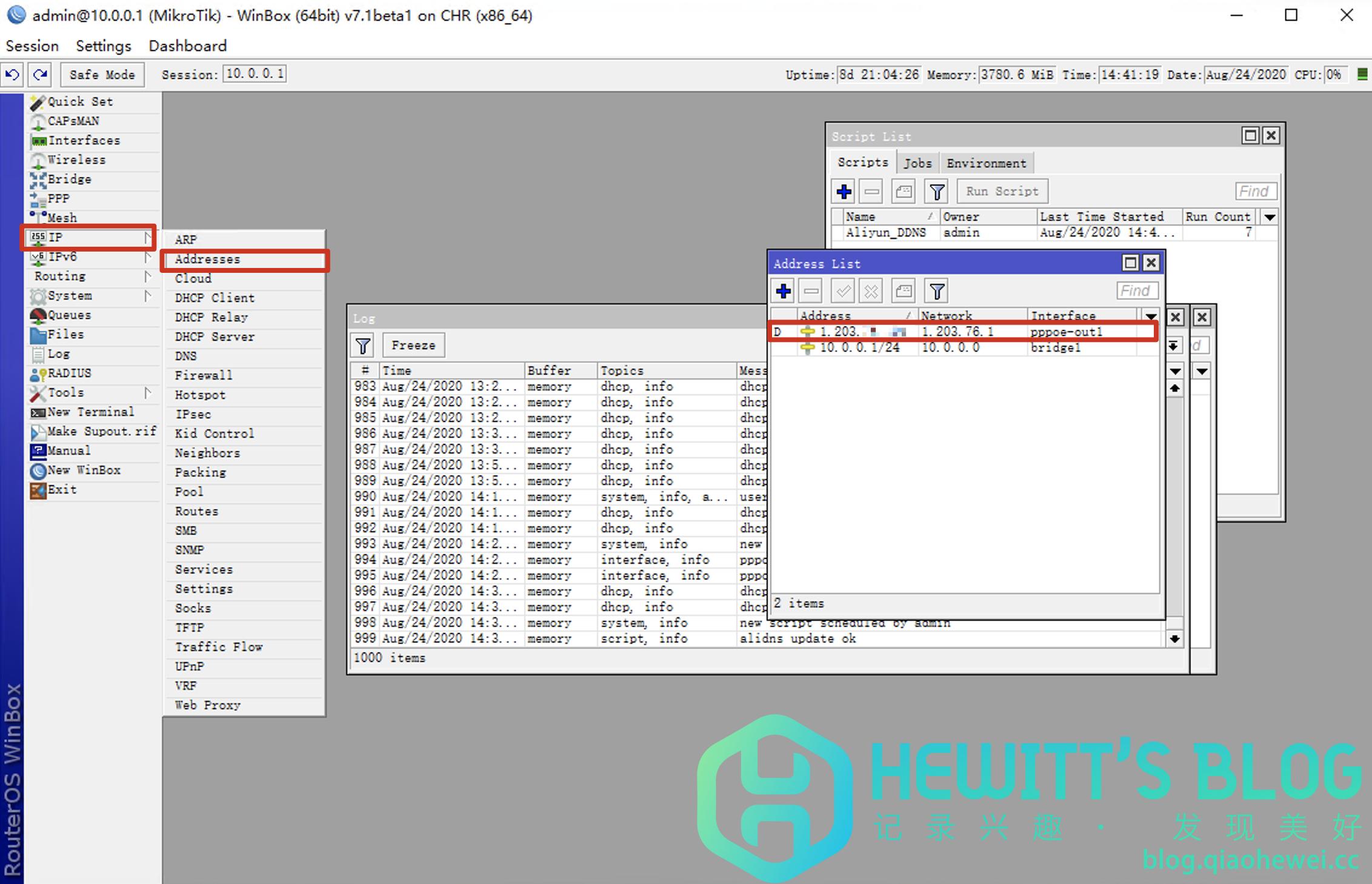 RouterOS(ROS)软路由阿里云动态域名解析Aliyun DDNS插图31