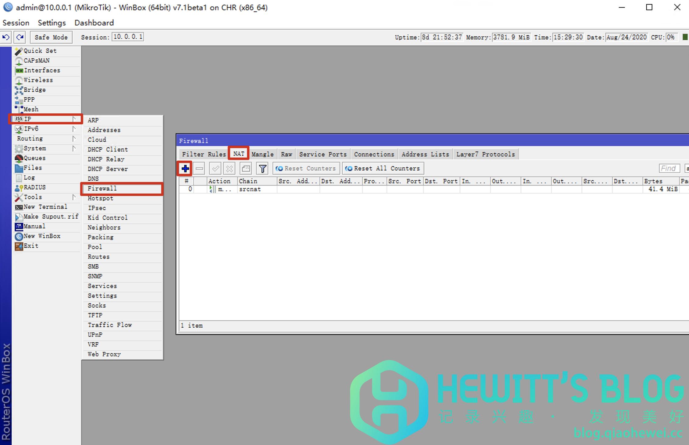 RouterOS(ROS)软路由端口映射转发回流插图(5)