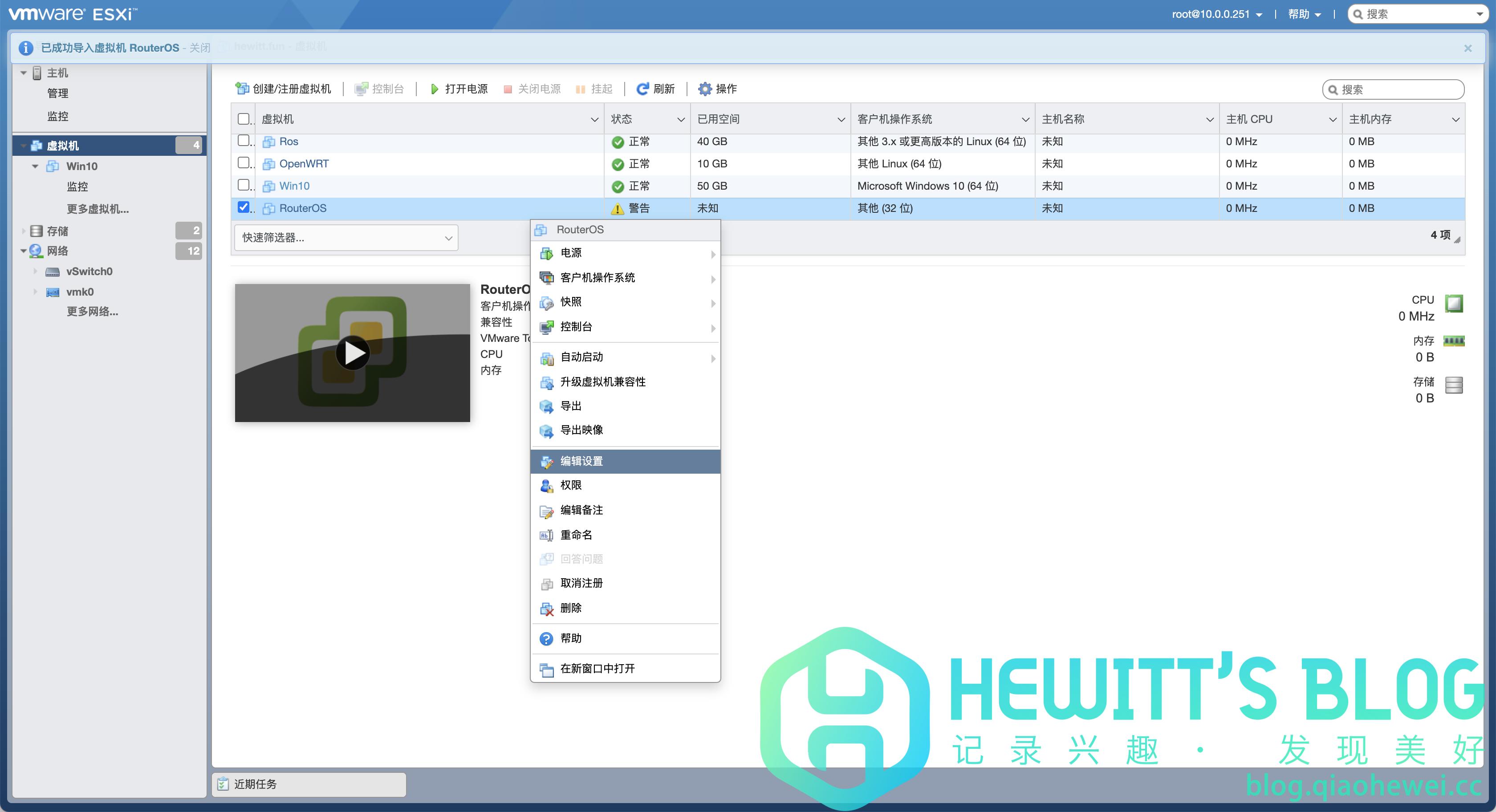 ESXI安装Mikrotik RouterOS(ROS)软路由部署指南(附授权镜像下载)插图23