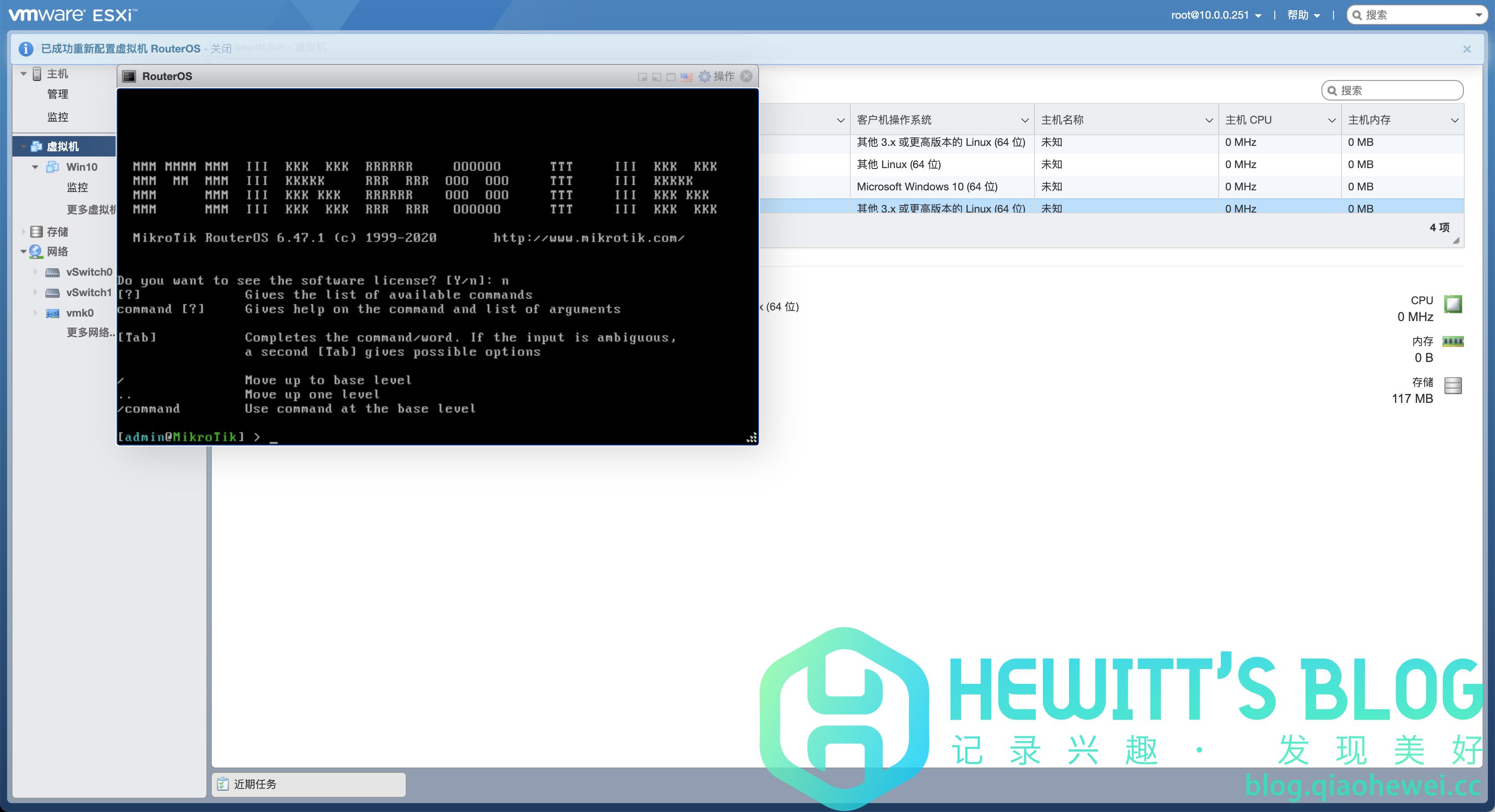 ESXI安装Mikrotik RouterOS(ROS)软路由部署指南(附授权镜像下载)插图29