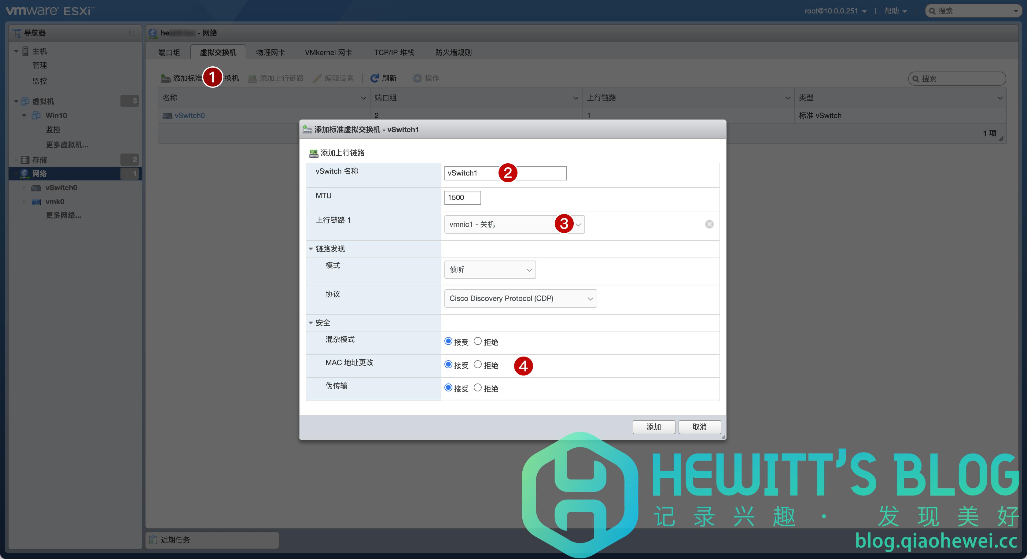 ESXI安装Mikrotik RouterOS(ROS)软路由部署指南(附授权镜像下载)插图3