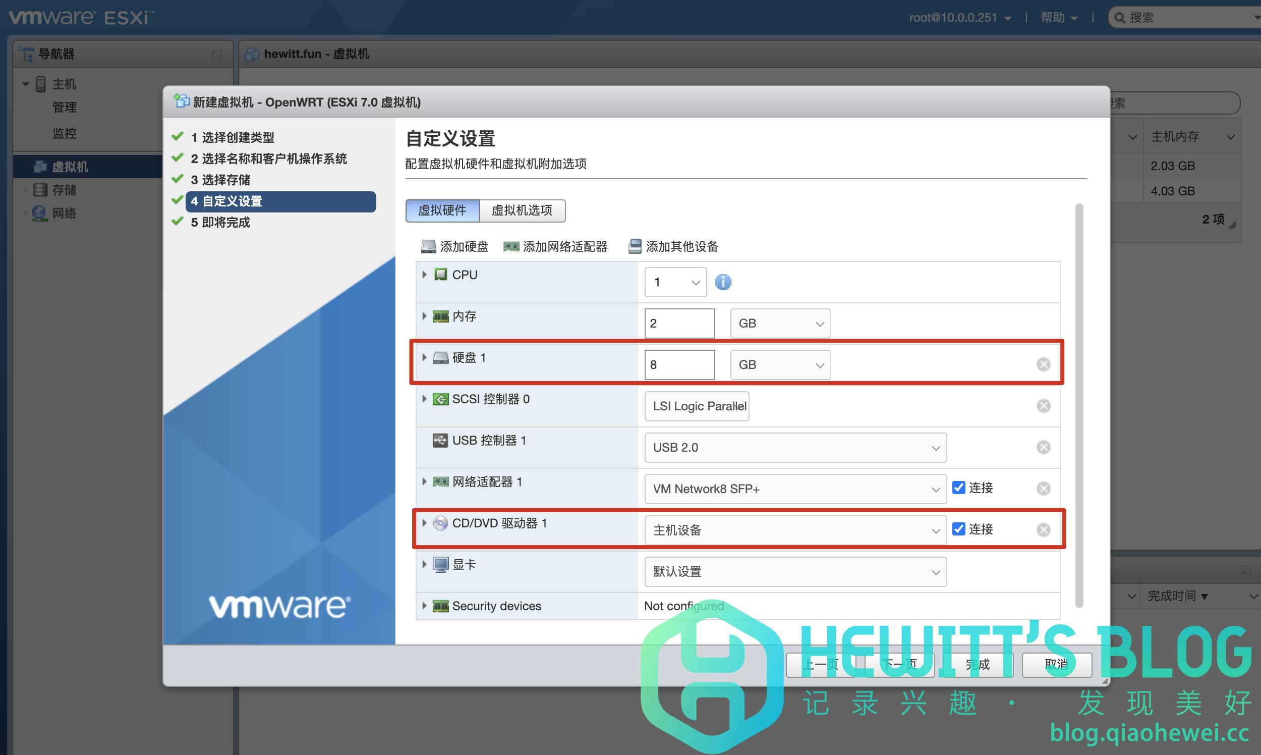 ESXI安装OpenWRT & LEDE软路由部署指南(附镜像下载)插图5