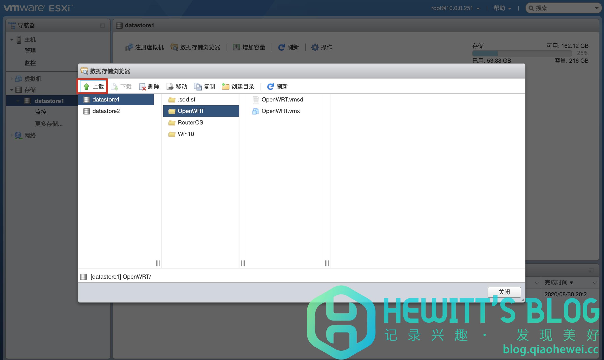 ESXI安装OpenWRT & LEDE软路由部署指南(附镜像下载)插图9