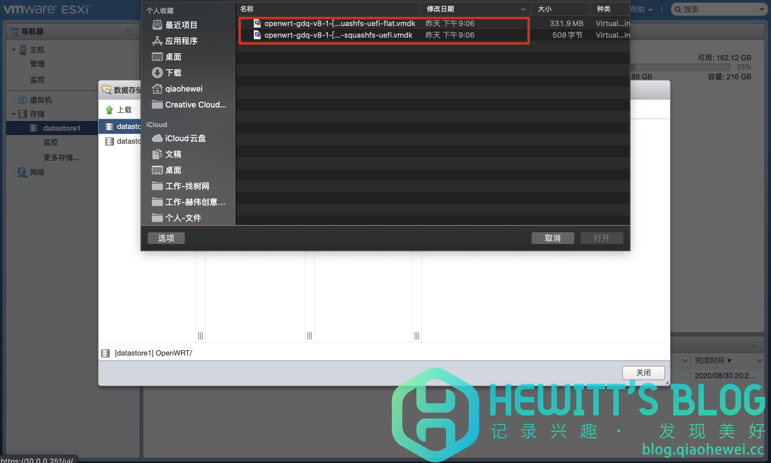 ESXI安装OpenWRT & LEDE软路由部署指南(附镜像下载)插图11