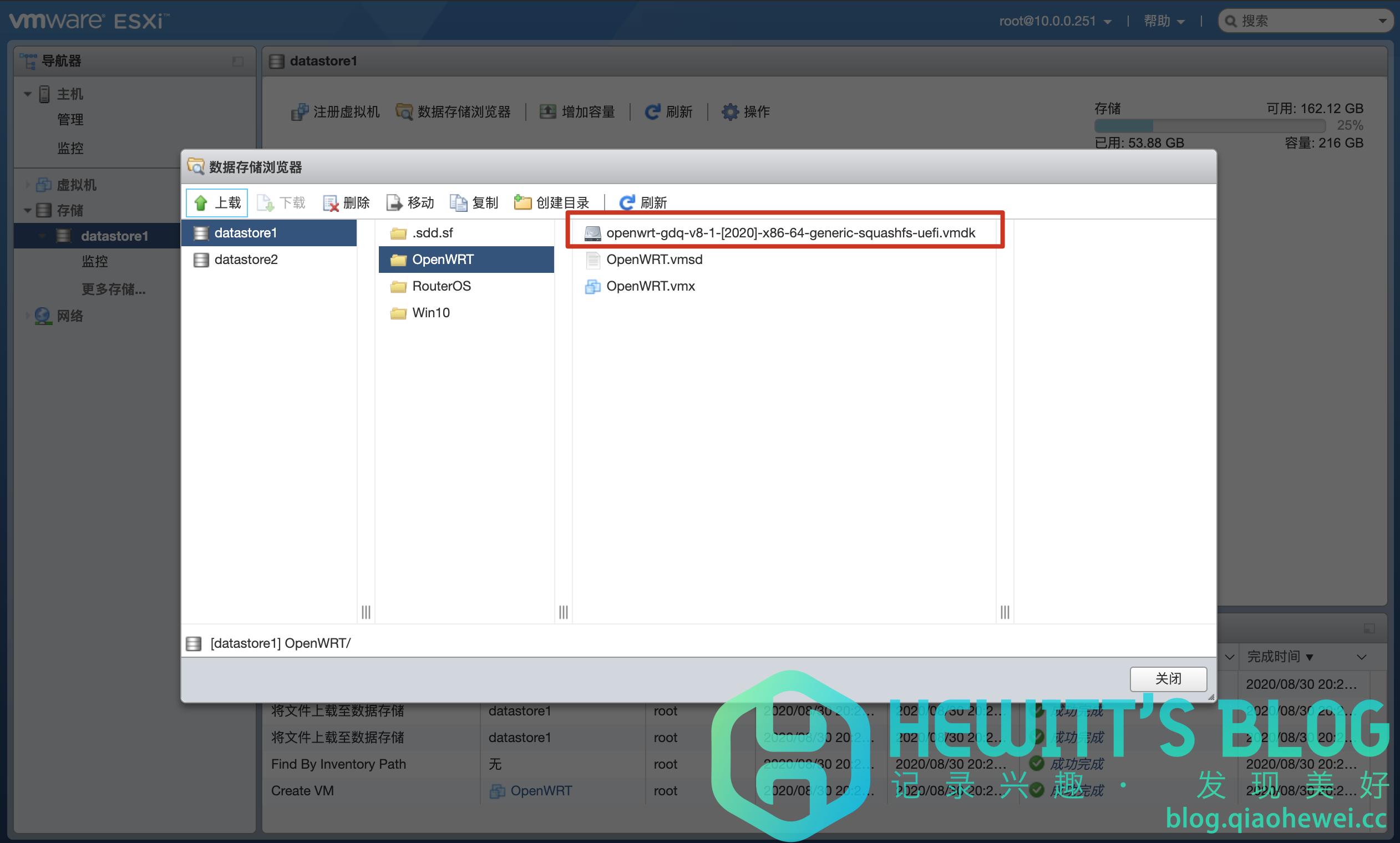 ESXI安装OpenWRT & LEDE软路由部署指南(附镜像下载)插图13