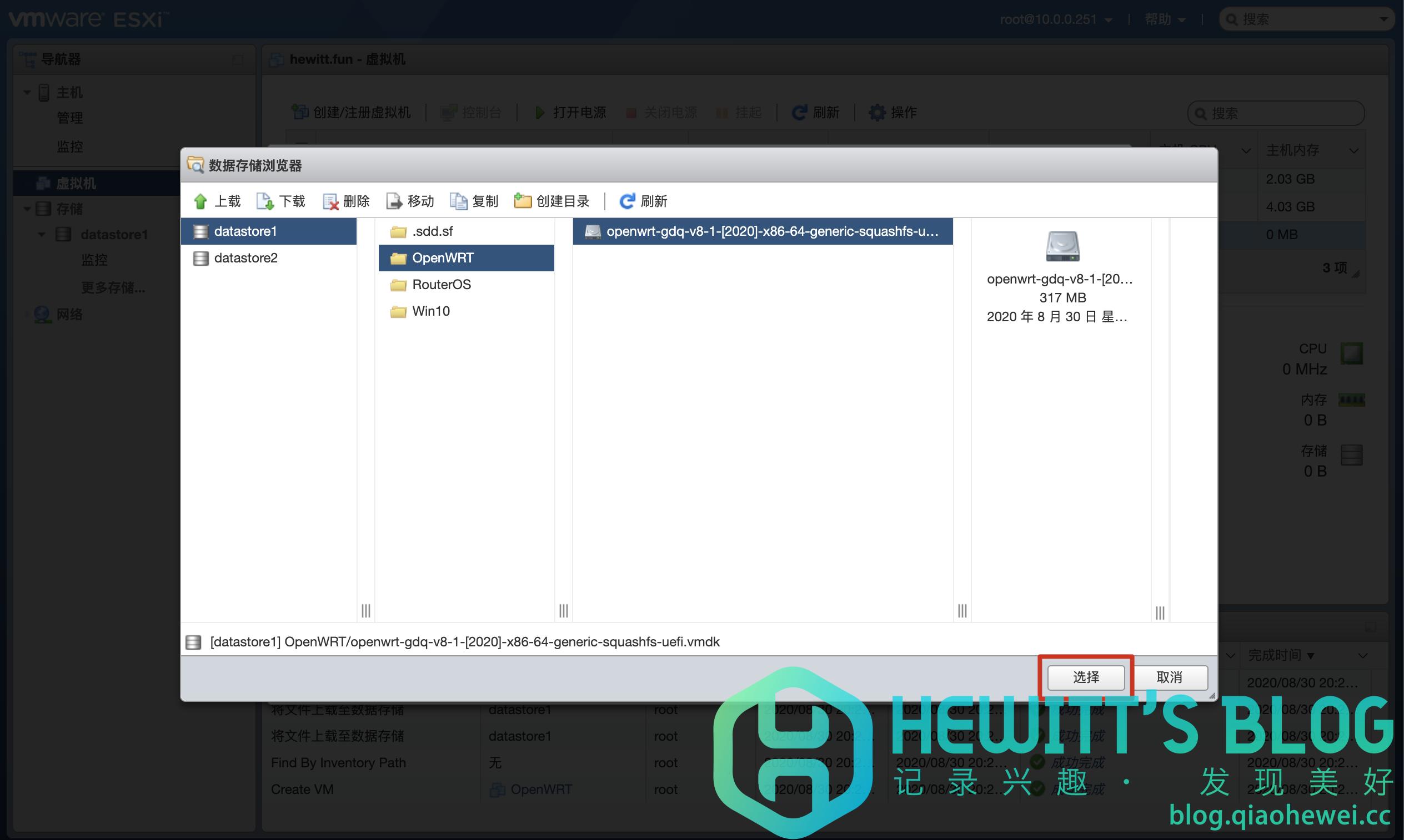 ESXI安装OpenWRT & LEDE软路由部署指南(附镜像下载)插图17