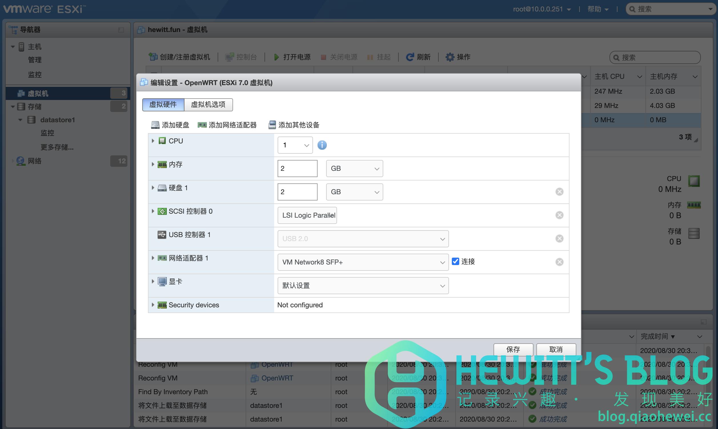 ESXI安装OpenWRT & LEDE软路由部署指南(附镜像下载)插图19
