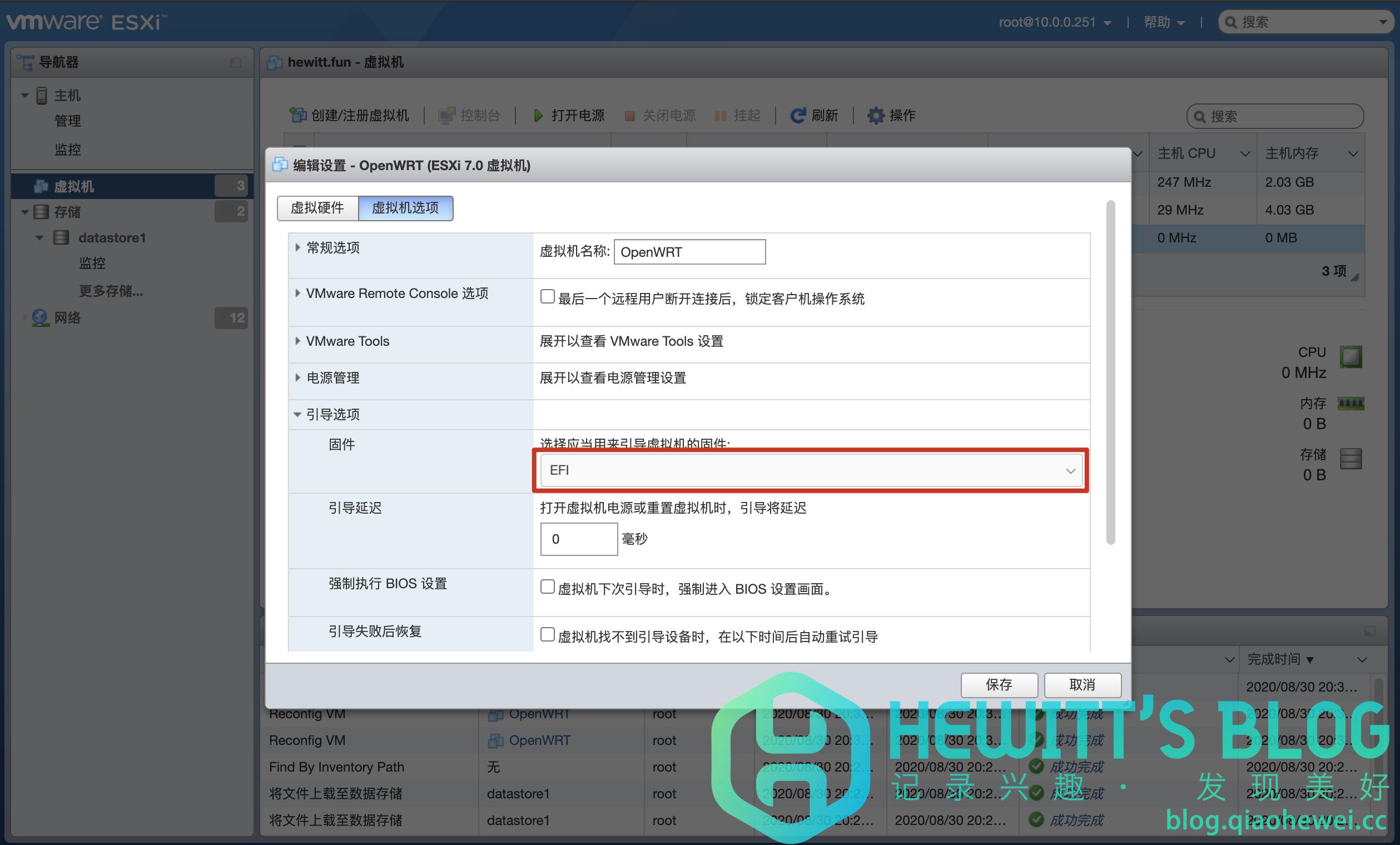 ESXI安装OpenWRT & LEDE软路由部署指南(附镜像下载)插图21
