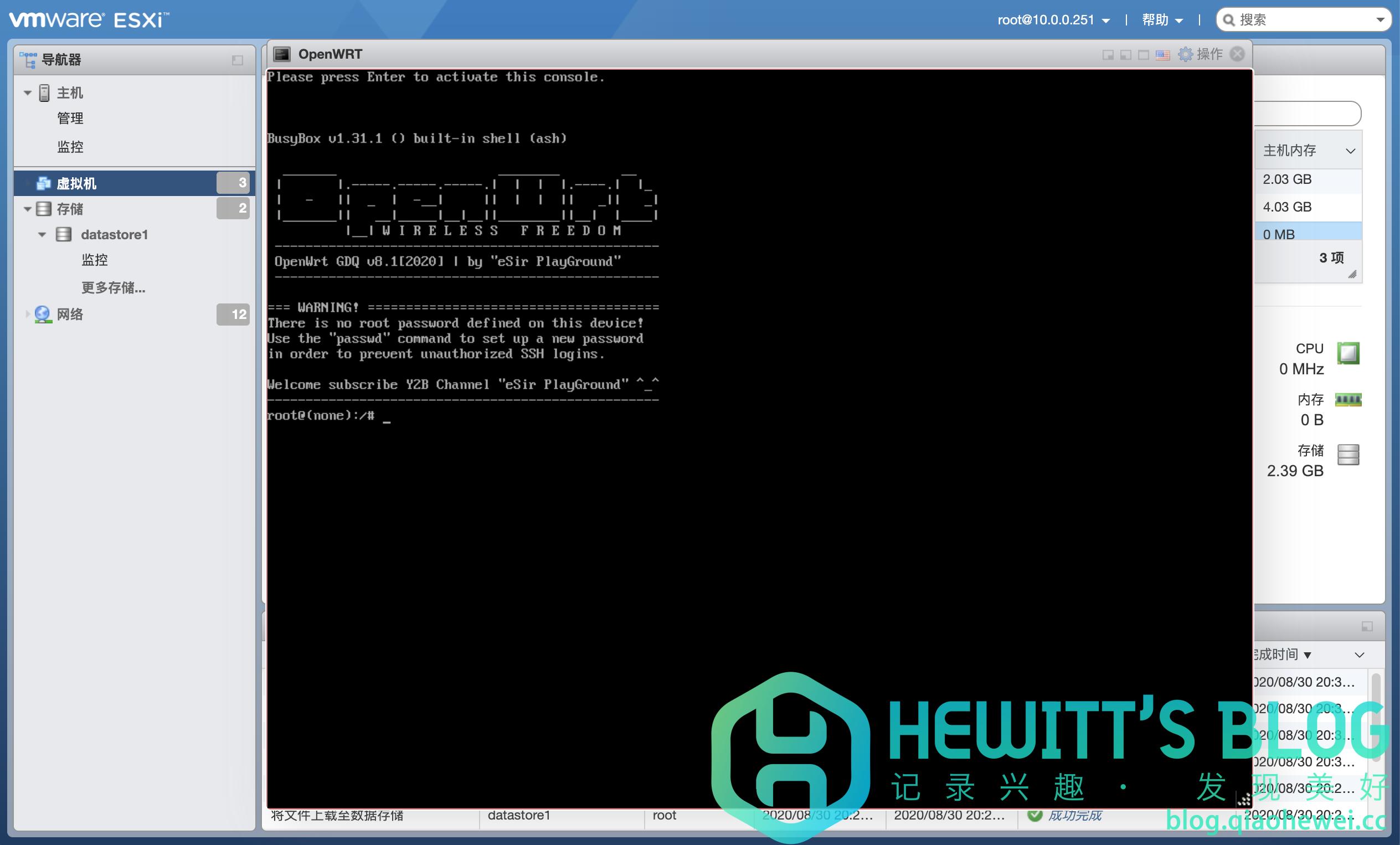 ESXI安装OpenWRT & LEDE软路由部署指南(附镜像下载)插图23
