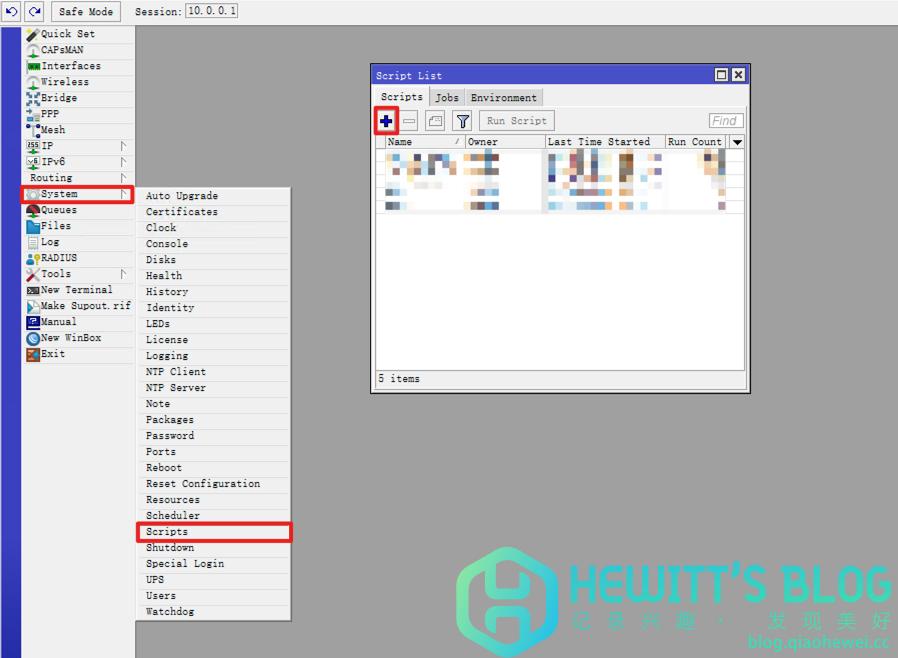 RouterOS(ROS)外网IP变化邮件通知并显示CPU占用率和剩余内存脚本插图7
