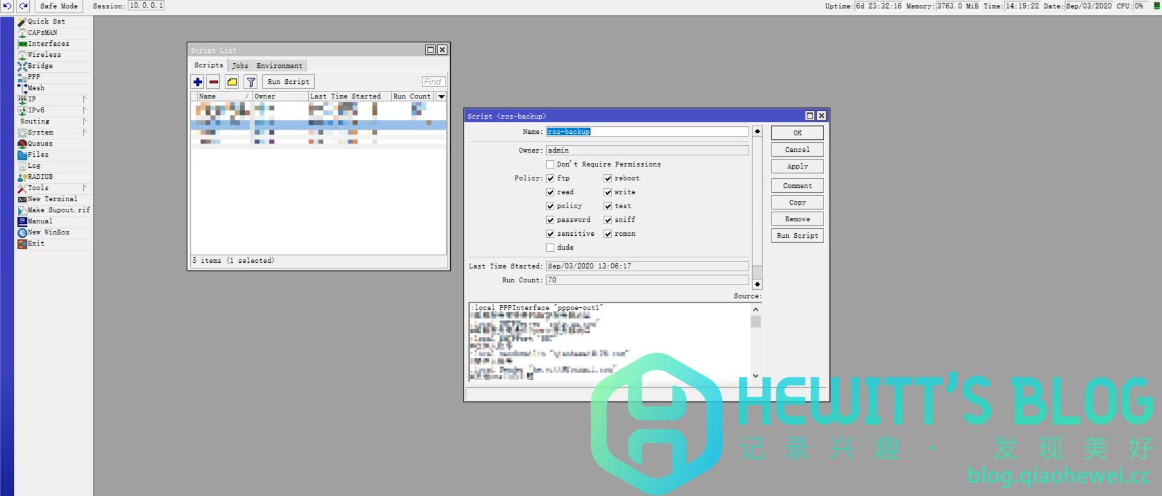 RouterOS(ROS)定时备份配置并发送至邮箱脚本插图9