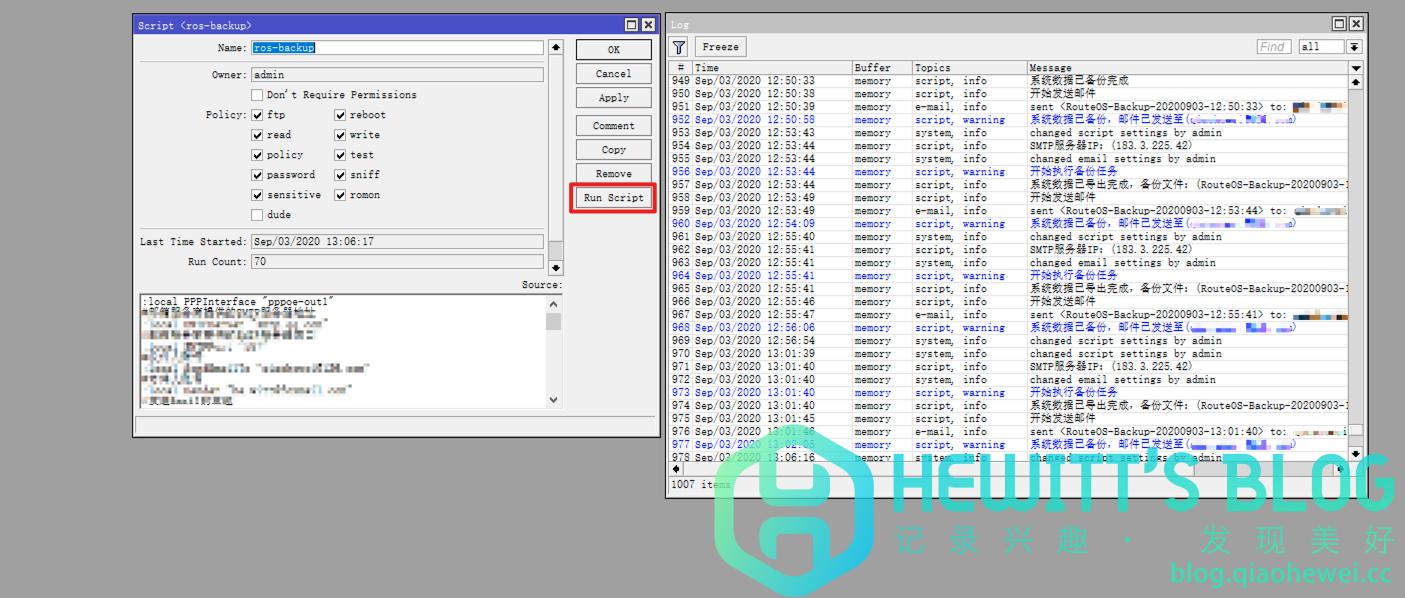 RouterOS(ROS)定时备份配置并发送至邮箱脚本插图11