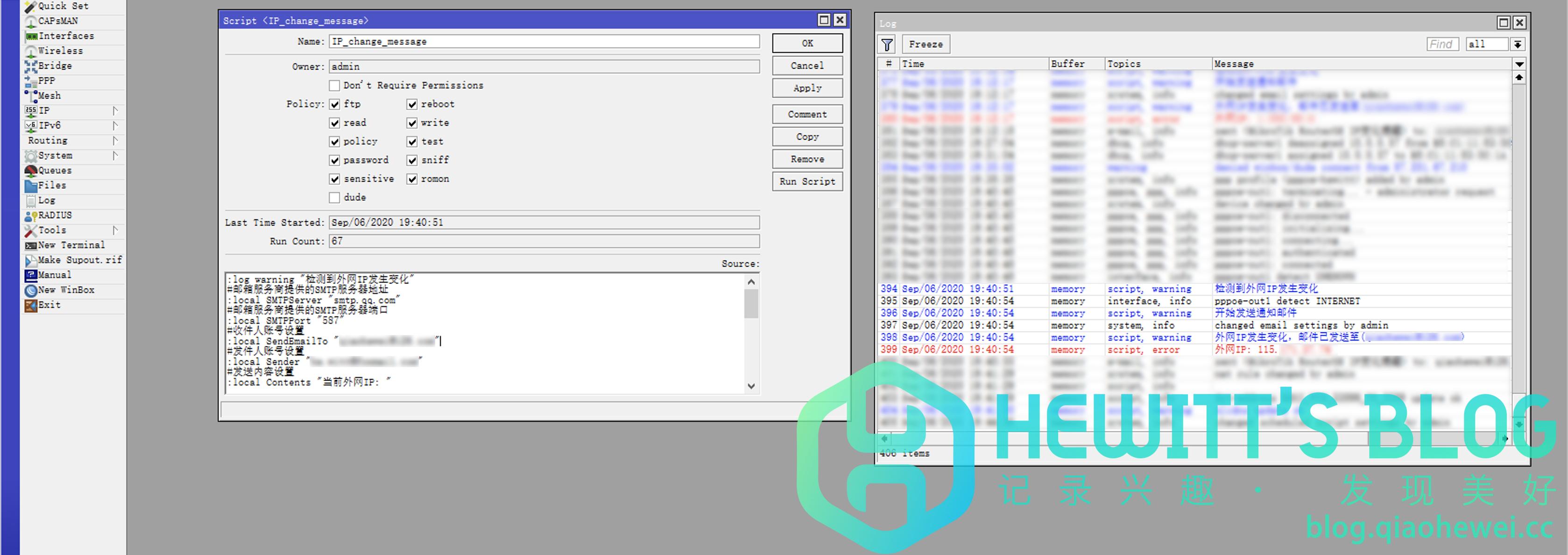 RouterOS(ROS)外网IP变化邮件通知并显示CPU占用率和剩余内存脚本插图9